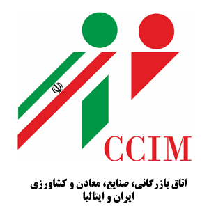 Iran-Italy Chamber of Commerce Logo